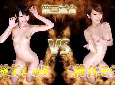 『イグイッグゥ!!』ドS痴女代表の美人女優2人がガチレズ対決!貝合わせや手マンでアクメ汁噴射の絶頂バトル!