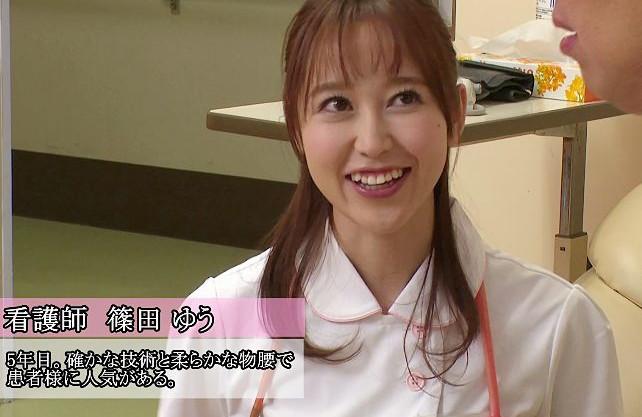 『射精サポートしたします♡』不妊治療の精液採取を笑顔でお手伝い♡美人看護師がマンコまで使って搾精ご奉仕!