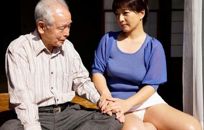 80才のお爺さんが四十路になる息子の嫁を寝取って濃厚セックス