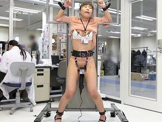美人OLさんを固定電マで責め倒してオフィスで性感テストww拘束されたまま連続絶頂でイカされまくる