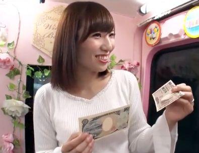 《MM便》40歳の美人奥さんが現金もらってニンマリww年下のデカチンをパクっとフェラして即ハメSEX